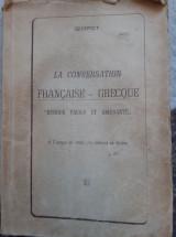 La conversation française - grecque rendue facile et amusante