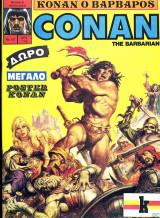 Conan τεύχος #60