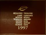 Θεσσαλονίκη: 23 αιώνες μητρόπολη της Μακεδονίας. Πολιτιστική Πρωτεύουσα της Ευρώπης 1997