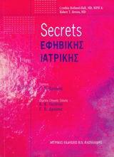 Secrets εφηβικής ιατρικής