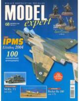 Model Expert Περιοδικο Μοντελισμου Τευχος 68