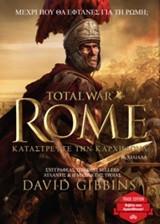 Tatal War Rome: Καταστρέψτε την Καρχηδόνα