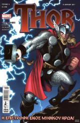 Thor #3