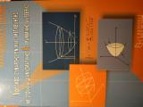 Λογισμός συναρτήσεων μια μεταβλητής με στοιχεία διανυσματικής και γραμμικής άλγεβρας