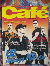 Music café #4 - Οκτώβριος 1997