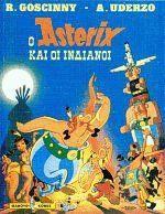 Ο asterix και οι ινδιάνοι