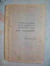 Σαν παραμύθι Αλέξανδρου Δελμούζου