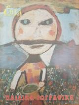 Παιδική ζωγραφική - Επτά Ημέρες