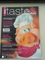 Taste & style