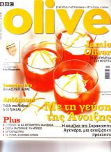 Olive - τευχος 13