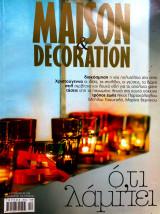 Maison & Decoration  τευχος 18  Δεκ.2003