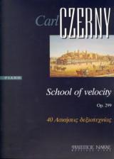 Piano Carl Czerny School of velocity Op. 299 40 Ασκήσεις δεξιοτεχνίας