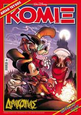 Κόμιξ #295 (διπλό τεύχος)