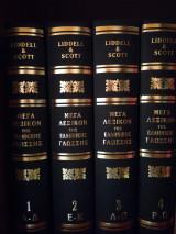 Μέγα Λεξικόν της ελληνικής γλώσσας