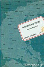 Monsieur Macedoine