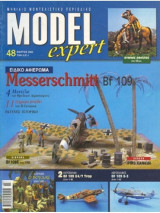 Model Expert Περιοδικο Μοντελισμου Τευχος 48