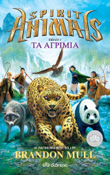 Spirit Animals: Τα αγρίμια
