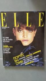 Περιοδικό Elle τεύχος 3