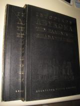 Ιστορικόν λεύκωμα της ελληνικής επαναστάσεως (διτομο)