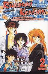 Rurouni Kenshin: Η ρομαντική ιστορία του ξιφομάχου της εποχής Μέιτζι, Οι δύο χιτόκιρι