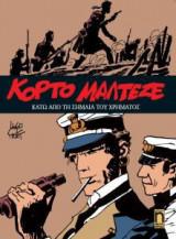Κόρτο Μαλτέζε 9: Κάτω από τη σημαία του χρήματος
