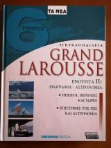 Εγκυκλοπαίδεια Grand Larousse - Ενότητα ΙΙ: Γεωγραφία - Αστονομία (τόμος 6)