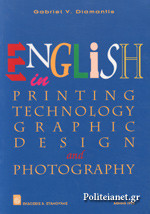 English in Printing Technology, Graphic Design and Photography