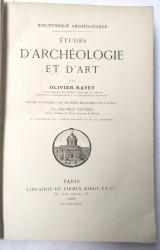 Σπουδές Αρχαιολογίας και τέχνης Etudes d'archéologie et d'art