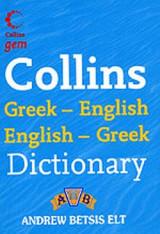 Collins Gem Greek English - English Greek Dictionary
