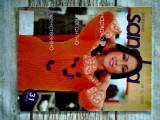 Πλεξιμο *sandra* n-12, 2008