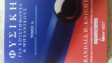 Φυσική για επιστήμονες και μοναχικούς - τόμος ΙΑ μηχανική - Θερμοδυναμική