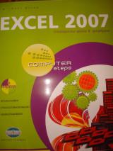 Computer Steps Excel 2007 Υπολογιστικά φύλλα και γραφήματα