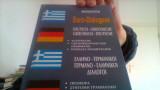 Ελληνο-γερμανικοι διαλογοι