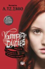 Vampire diaries 10 - οι κυνηγοί 3