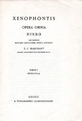 Xenophontis Opera Omnia Hiero (Ξενοφώντος Ιέρων ή Τυραννικός)