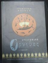 Δραματική ποίηση Αριστοφάνη ορνιθες Γ Γυμνασίου
