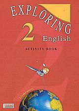 Exploring English 2