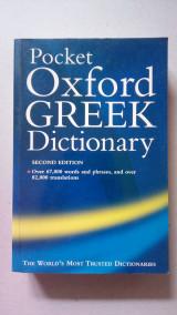 The Pocket Oxford Greek Dictionary Greek-English, English-Greek