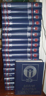 Μεγαλη  Προσφορα  η  Μεγάλη σοβιετική εγκυκλοπαίδεια - Τόμοι 1-34 Συν Ο Πρωτοs Τομοs Παραρτημα
