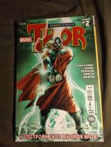 Thor τόμος #2