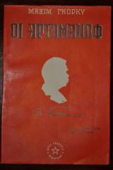 Οι Αρταμάνωφ