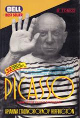 Πικάσο (Picasso). Δημιουργός και καταστροφέας (Τόμος Β')