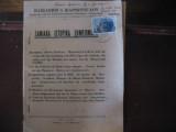 Σαμιακα ιστορικα σημειωματα