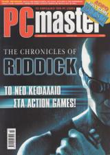 PC Master 185
