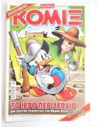 Κόμιξ #209 (Το Ιερό Περιδέραιο)