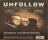 Unfollow #33