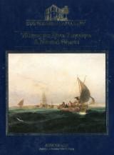 Έλληνες και Ξένοι Ζωγράφοι και Ναυτικά Θέματα