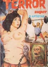 Terror Super Tομος 46