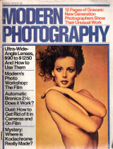 Modern Photography - March 1976 / $1.00 - ISSN-0026-8240