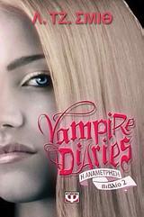 Vampire Diaries 2: Η αναμέτρηση